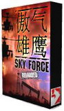 Sky Force Reloaded pro PPC